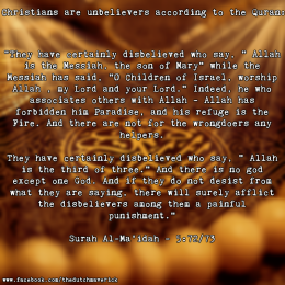 Quranquote5_116